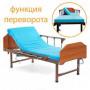 MET RESTAUT Кровать медицинская с ПЕРЕВОРАЧИВАНИЕМ лежачих больных